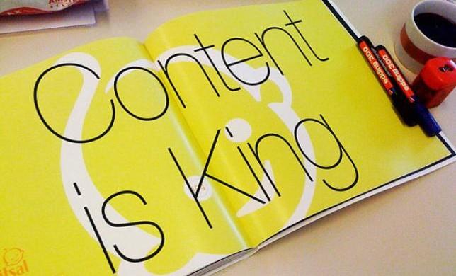 Что такое контент маркетинг?